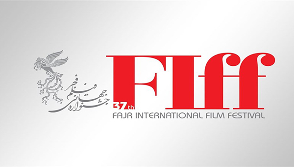Fajr Intl Fest to review German, Chinese films