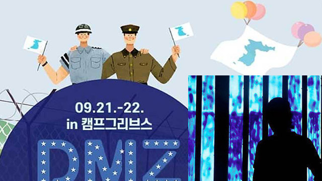 'Beyond the Fence' to screen at Korean Filmfest