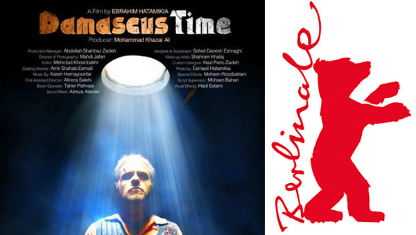 Germany to present 'Damascus Time'