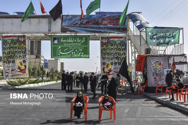 Those left behind gather on Arbaeen